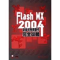 http://ec4.images-amazon.com/images/I/51%2BsTrt5eEL._AA200_.jpg
