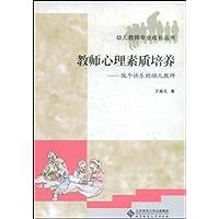 http://ec4.images-amazon.com/images/I/51%2Bsqo9gZuL._AA200_.jpg
