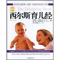 http://ec4.images-amazon.com/images/I/51%2BsrNp1MJL._AA200_.jpg