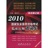 http://ec4.images-amazon.com/images/I/51%2BtWelK83L._AA200_.jpg