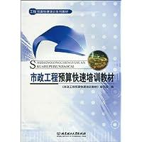http://ec4.images-amazon.com/images/I/51%2BtXc1Ua2L._AA200_.jpg
