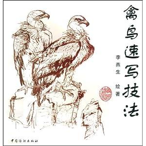"""""""我理解,作为中国画的写意画家,速写和创作使用同样一种工具,绘画语"""