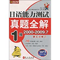 http://ec4.images-amazon.com/images/I/51%2Bu4%2BoKDsL._AA200_.jpg