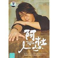 http://ec4.images-amazon.com/images/I/51%2BueTMQh4L._AA200_.jpg