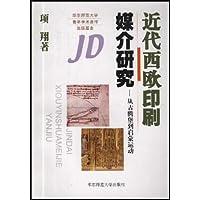 http://ec4.images-amazon.com/images/I/51%2Bup%2Bvur1L._AA200_.jpg