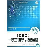 http://ec4.images-amazon.com/images/I/51%2BvBEtZZzL._AA200_.jpg