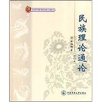 http://ec4.images-amazon.com/images/I/51%2BwQd4nngL._AA200_.jpg