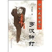 http://ec4.images-amazon.com/images/I/51%2BwR%2BbjDEL._AA200_.jpg