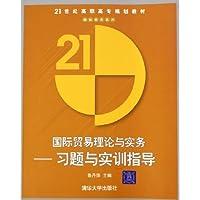 http://ec4.images-amazon.com/images/I/51%2BwXGrtx6L._AA200_.jpg