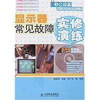 http://ec4.images-amazon.com/images/I/51%2BwgU3lffL._AA200_.jpg