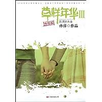 http://ec4.images-amazon.com/images/I/51%2Bx7FElS0L._AA200_.jpg