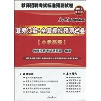 http://ec4.images-amazon.com/images/I/51%2BxH%2Bm5z1L._AA200_.jpg