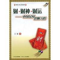 http://ec4.images-amazon.com/images/I/51%2BxzgA2OqL._AA200_.jpg