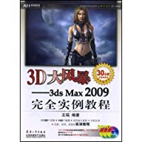 http://ec4.images-amazon.com/images/I/51%2BytMS9q1L._AA200_.jpg