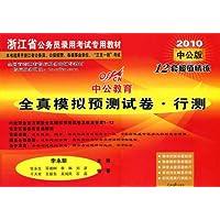 http://ec4.images-amazon.com/images/I/51%2BzegughHL._AA200_.jpg