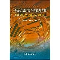 http://ec4.images-amazon.com/images/I/51%2Bztp6-KgL._AA200_.jpg