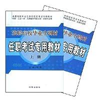 http://ec4.images-amazon.com/images/I/51-%2B2gk3KTL._AA200_.jpg