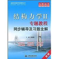 http://ec4.images-amazon.com/images/I/51-%2B4aXWr3L._AA200_.jpg