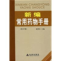 http://ec4.images-amazon.com/images/I/51--L7J-MjL._AA200_.jpg