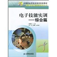 http://ec4.images-amazon.com/images/I/51--eVgm5eL._AA200_.jpg