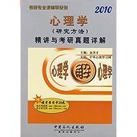http://ec4.images-amazon.com/images/I/51--mAt8jYL._AA200_.jpg