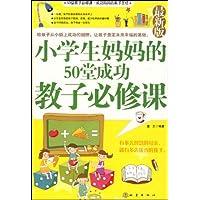 http://ec4.images-amazon.com/images/I/51--vbSMmfL._AA200_.jpg