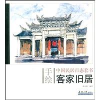 http://ec4.images-amazon.com/images/I/51-0FKLYwEL._AA200_.jpg