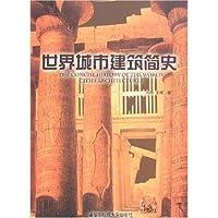 http://ec4.images-amazon.com/images/I/51-0H3A0vKL._AA200_.jpg