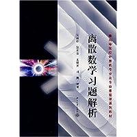 http://ec4.images-amazon.com/images/I/51-1JA2%2B18L._AA200_.jpg