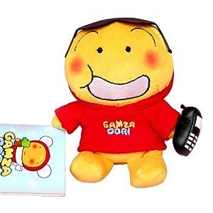 汉祥正版可爱大哥大土豆dori毛绒玩具公仔娃娃车饰儿