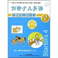 http://ec4.images-amazon.com/images/I/51-21QeGOcL._AA200_.jpg