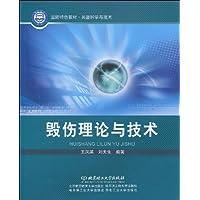 http://ec4.images-amazon.com/images/I/51-2EU8VrvL._AA200_.jpg