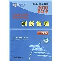 http://ec4.images-amazon.com/images/I/51-2SzyF2jL._AA200_.jpg