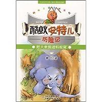 http://ec4.images-amazon.com/images/I/51-2dlr53QL._AA200_.jpg