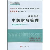 http://ec4.images-amazon.com/images/I/51-2dz401KL._AA200_.jpg