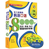 http://ec4.images-amazon.com/images/I/51-304F2Y%2BL._AA200_.jpg
