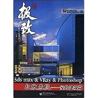 http://ec4.images-amazon.com/images/I/51-3584DJXL._AA200_.jpg
