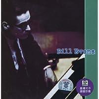 白人乐手的灵魂典範:比尔·艾文斯 第2回