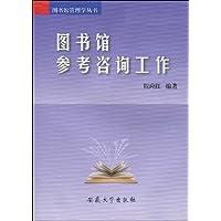 http://ec4.images-amazon.com/images/I/51-3wNi-efL._AA200_.jpg