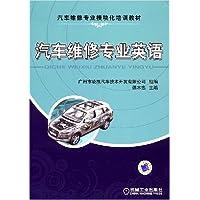 http://ec4.images-amazon.com/images/I/51-4-TlaQ-L._AA200_.jpg