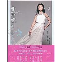 http://ec4.images-amazon.com/images/I/51-42jrGX3L._AA200_.jpg