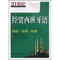 http://ec4.images-amazon.com/images/I/51-4LgoaegL._AA200_.jpg