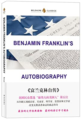 字里行间英文经典040:富兰克林自传.pdf
