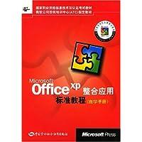 http://ec4.images-amazon.com/images/I/51-4QOo6QhL._AA200_.jpg