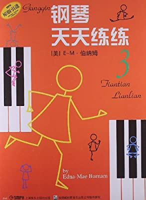 钢琴天天练练3.pdf