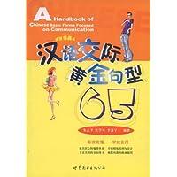 http://ec4.images-amazon.com/images/I/51-4hsrOEtL._AA200_.jpg