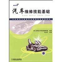 http://ec4.images-amazon.com/images/I/51-4lxZE0GL._AA200_.jpg