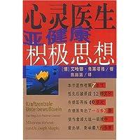 http://ec4.images-amazon.com/images/I/51-5CLC%2Bk3L._AA200_.jpg