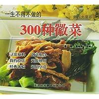 http://ec4.images-amazon.com/images/I/51-5yRSyqsL._AA200_.jpg