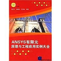 http://ec4.images-amazon.com/images/I/51-7-iJxeOL._AA200_.jpg